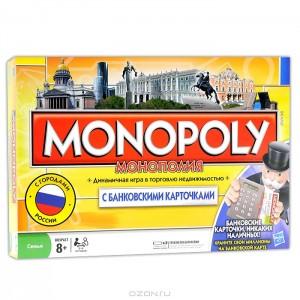 """Настольная семейная игра """"Монополия с банковскими карточками"""""""