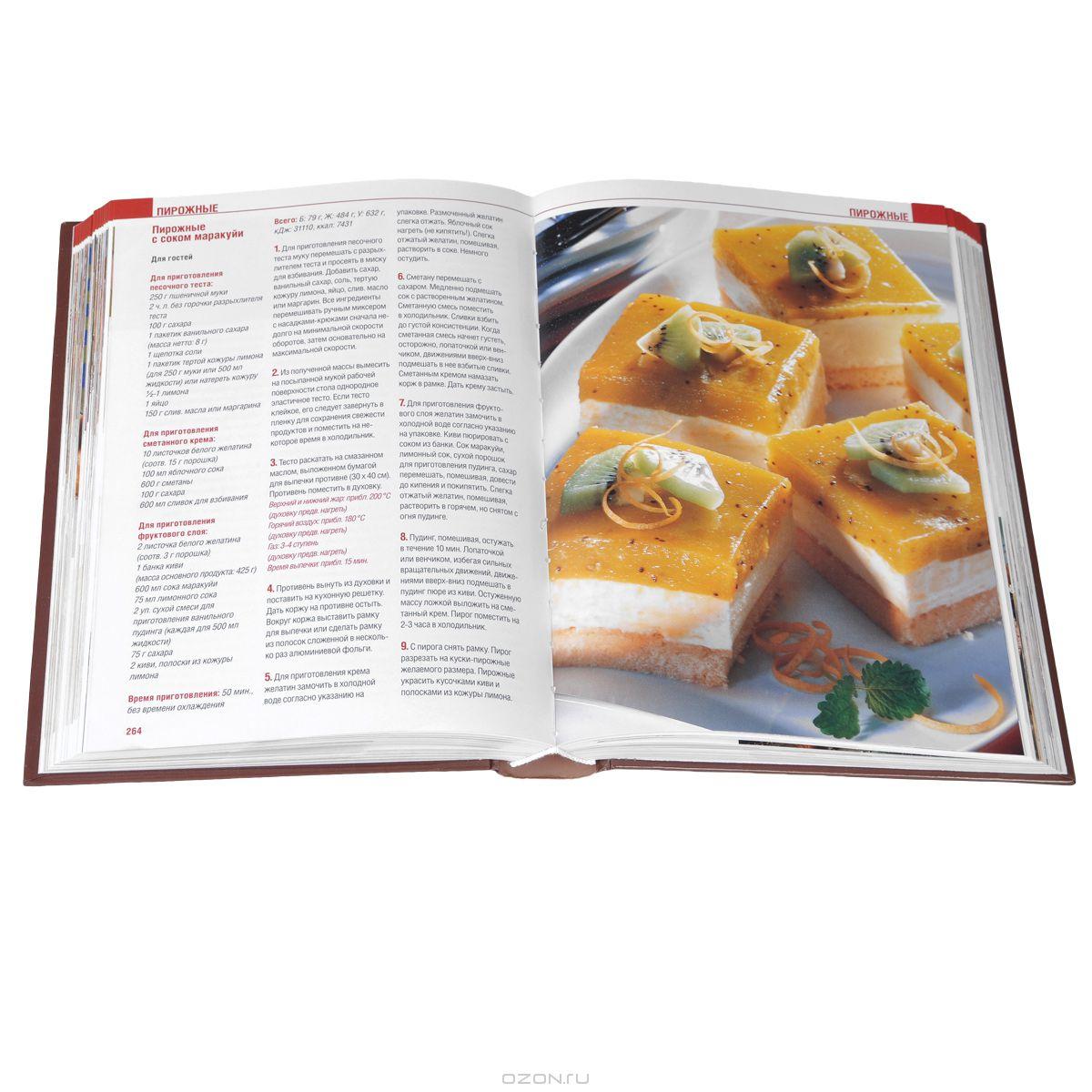 кулинария для начинающих от а до я
