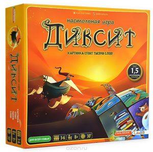 Семейная настольная игра Диксит (Dixit)